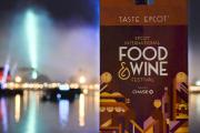 How to Get the Most out of Epcot's International Food and Wine Festival